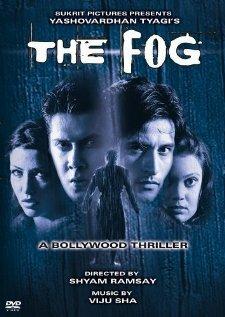 Туман (2003)