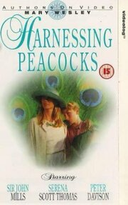 Harnessing Peacocks (1993)