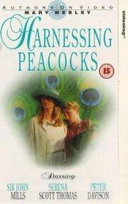 Harnessing Peacocks (1993)