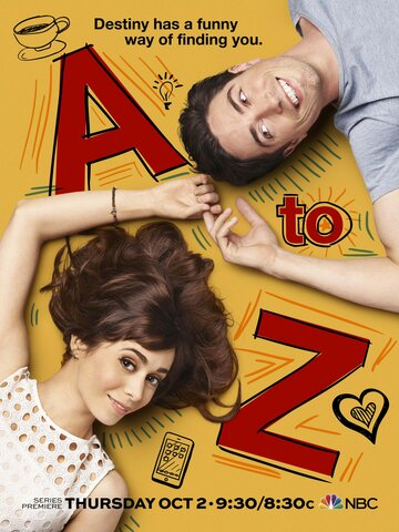 �� ��� �� �߻ (A to Z)