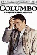 Коломбо: Загадка миссис Коломбо (1990)
