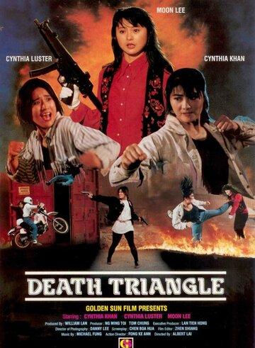 Скачать дораму Да, мадам' 92: Серьезный шок Mo lu kuang hua