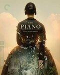 Пианино (1992)