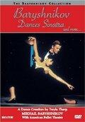 Великие исполнители: Танец в Америке (1976)