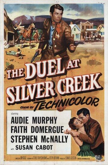 Дуэль на Силвер-Крик (1952)
