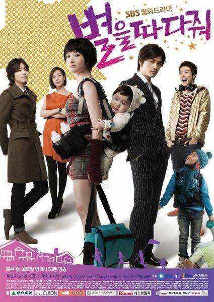 684373 - Звездопад ✦ 2010 ✦ Корея Южная