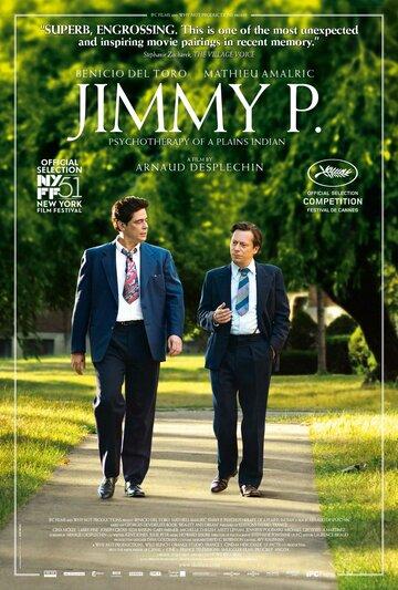 ������ ������ (Jimmy P.)