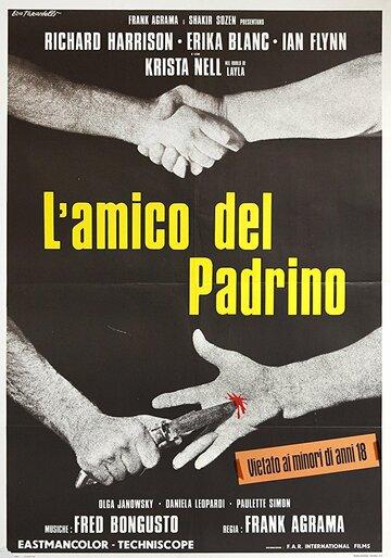 Друг крестного отца (1972)