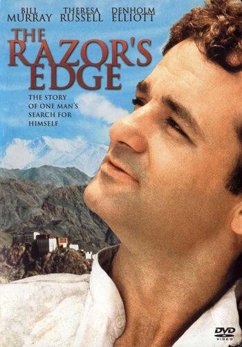 ������ ������ (The Razor's Edge)