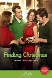 Смотреть онлайн В поисках Рождества