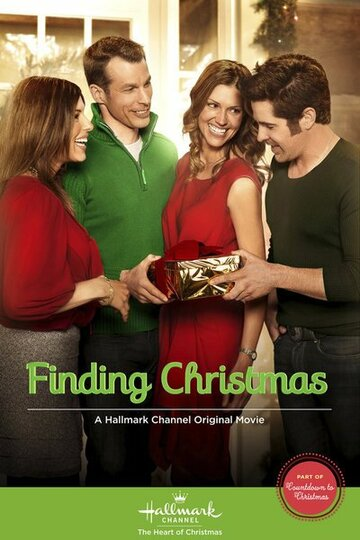 В поисках Рождества (ТВ)