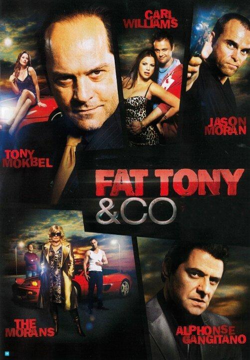 Толстый Тони и компания (2014)