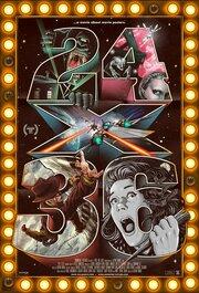 24 на 36: фильм о кинопостерах