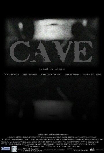 (Cave)