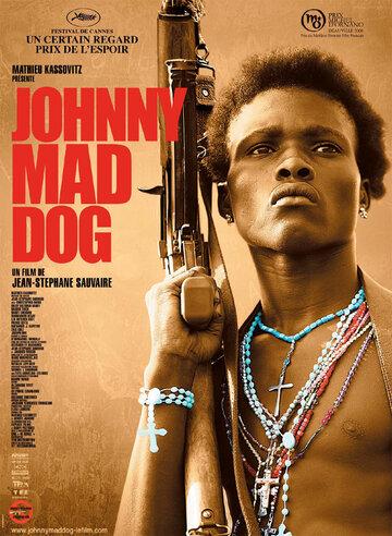 Джонни – Бешеный Пес 2008