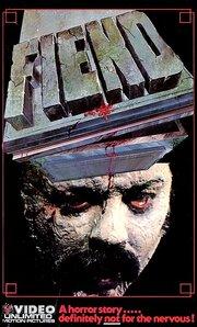 Демон (1980)