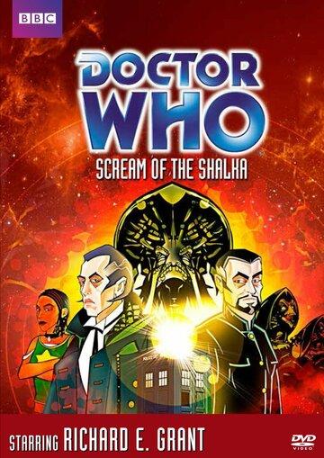 Доктор Кто: Крик Шалки смотреть онлайн