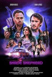The Shade Shepherd (2019) смотреть онлайн фильм в хорошем качестве 1080p