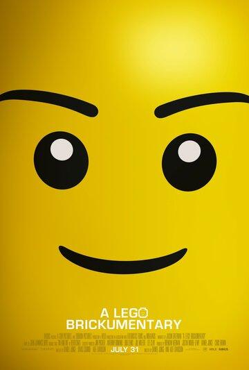 По ту сторону блока: История «Лего» по кирпичикам (2014) полный фильм онлайн