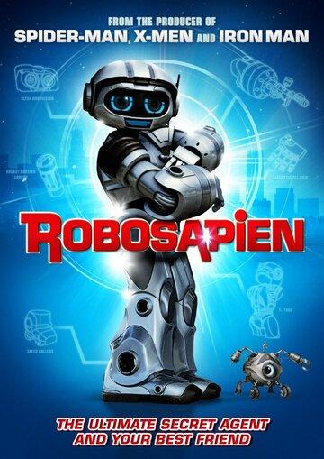Робосапиен: Перезагрузка (Robosapien: Rebooted)