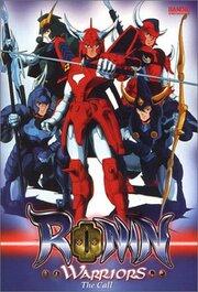 Чудотворные рыцари (1988)