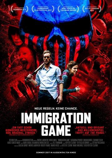 Игра для иммигрантов