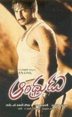 Андхарец (2005) полный фильм онлайн