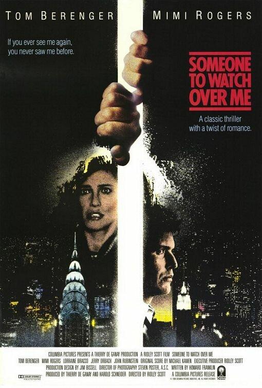 Тот, кто меня бережет / Someone to Watch Over Me (1987)