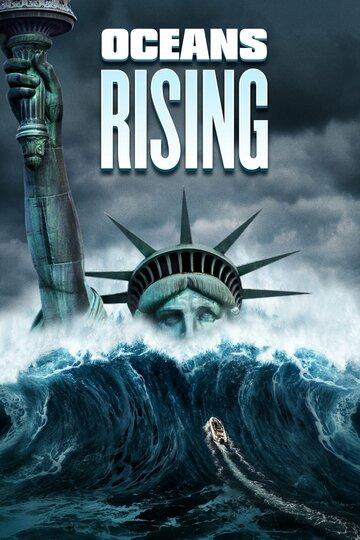 Стихийное бедствие / Oceans Rising (2017)