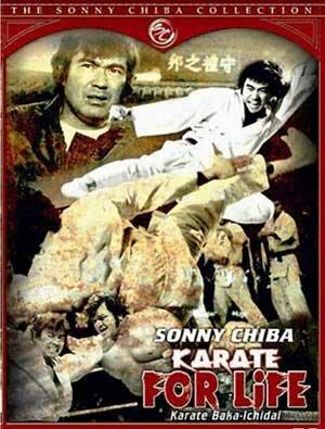 Скачать дораму Обреченный на одиночество 3 Karate baka ichidai