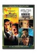 Миссия милосердия: спасение рейса N 771 (ТВ)