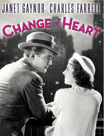 Выбор сердца (1934)