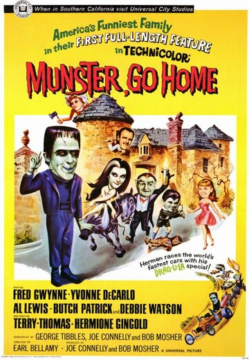 Монстры, идите домой (1966)