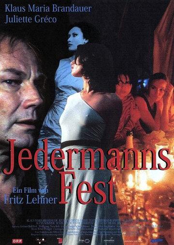 Торжество Эдерманна (2002)