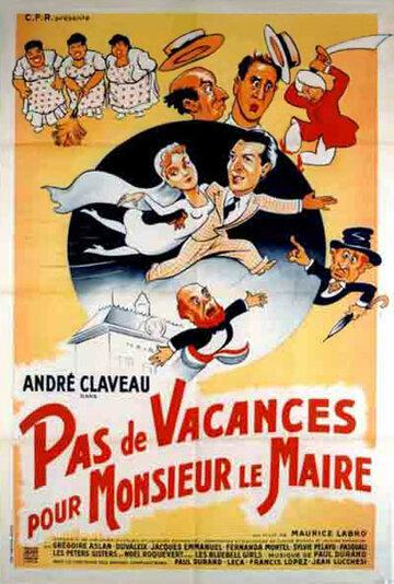 Нет отпуска для господина мэра (1951)