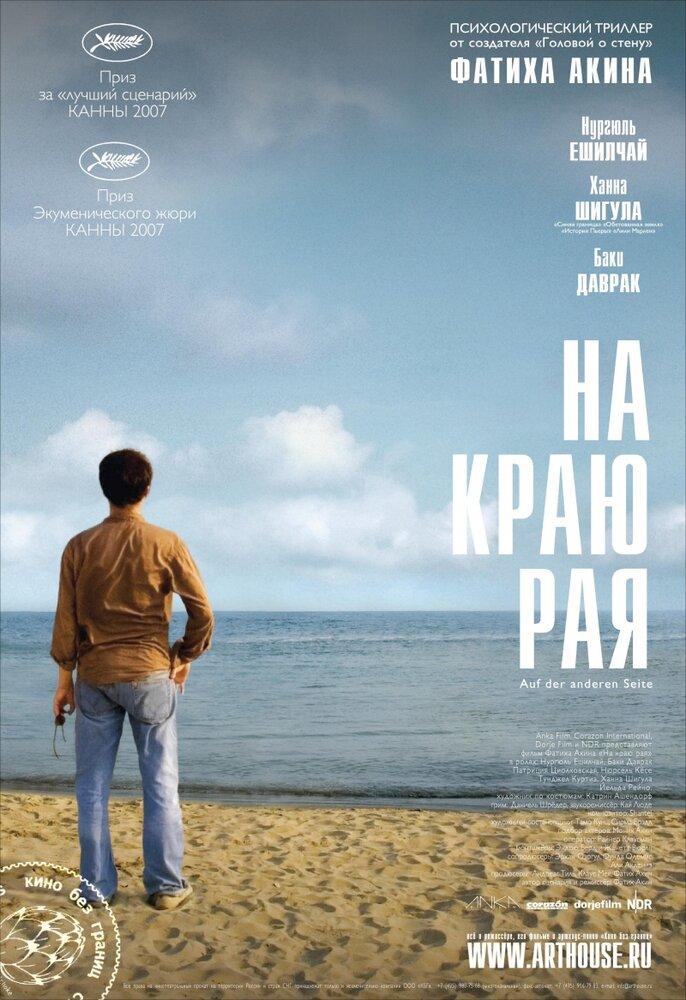 http://st.kinopoisk.ru/images/film_big/272410.jpg
