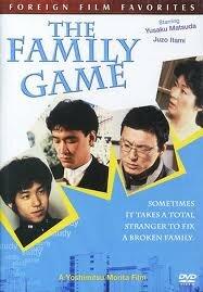 Семейная игра (1983)