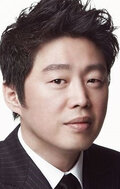 Ким Хи-вон