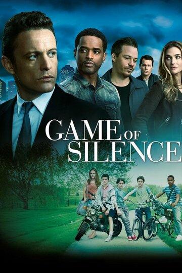Игра в молчанку полный фильм смотреть онлайн