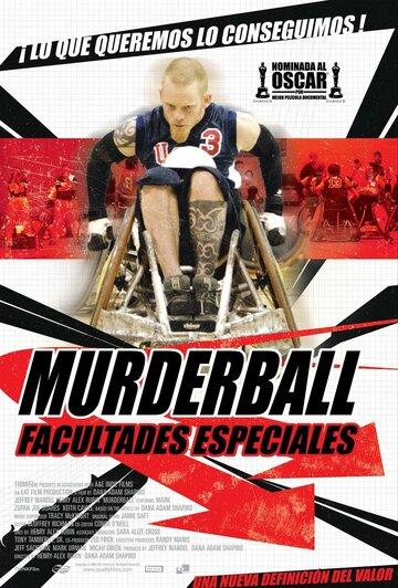 Убийственная игра (Murderball)