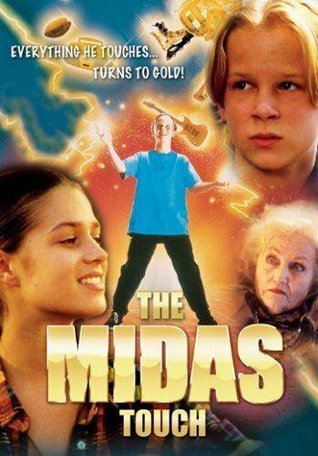 Прикосновение Мидаса (1997)
