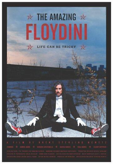 The Amazing Floydini (2004)