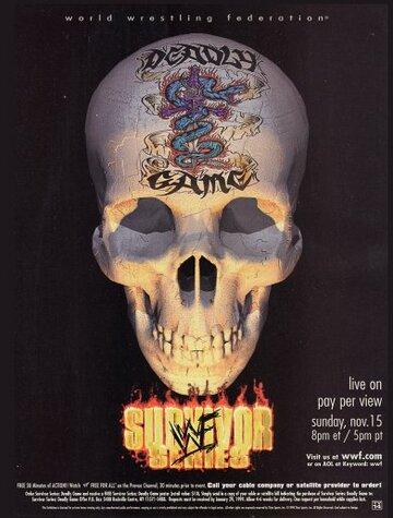 WWF Серии на выживание (Survivor Series)