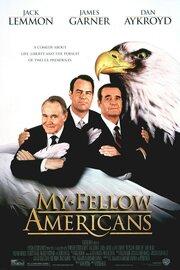 Мои дорогие американцы (1996)