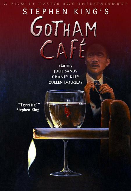 завтрак в кафе готэм скачать торрент