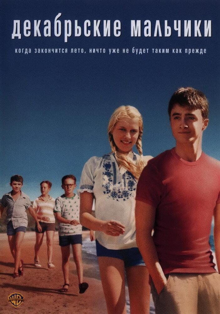 Эротические истории голых мальчиков фото 800-349