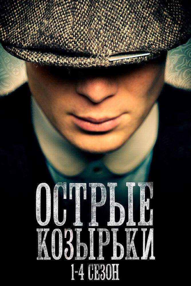KP ID КиноПоиск 1435306