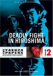 Смотреть онлайн Смертельная схватка в Хиросиме