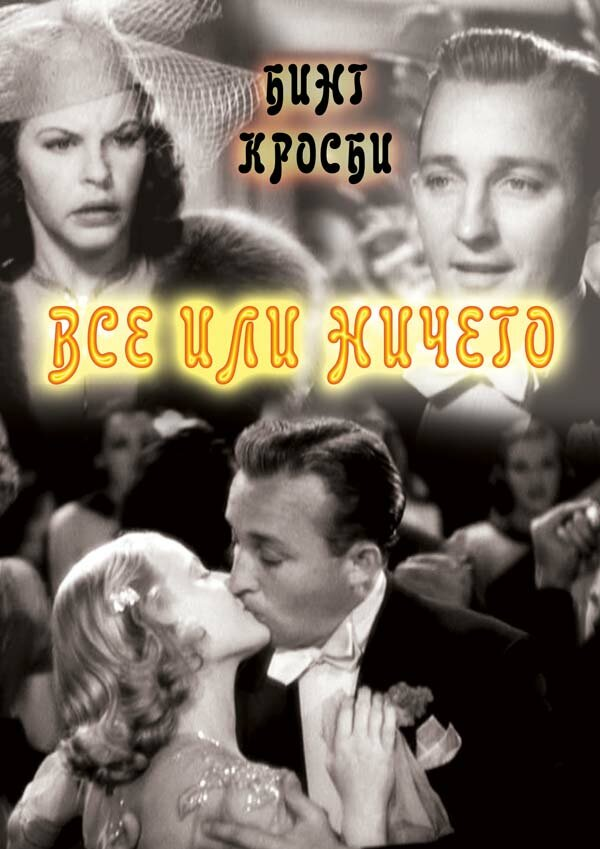 KP ID КиноПоиск 9084