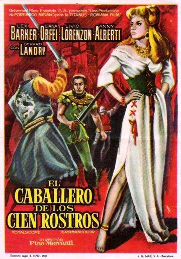 Рыцарь с сотней лиц (1960)